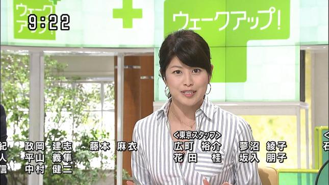 森麻季 ウェークアップ!ぷらす 08