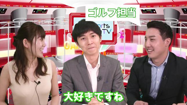 冨田有紀 eスポーツハイ! 8
