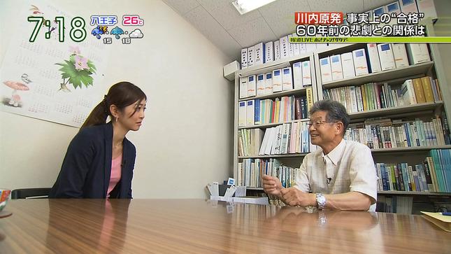 久保田智子 あさチャン!サタデー 05