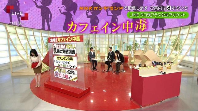 田中泉 クローズアップ現代+ 18