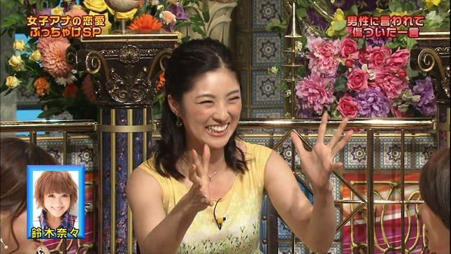 岩本乃蒼 杉野真実 さんま御殿3時間SP女子アナ軍団の逆襲! 07