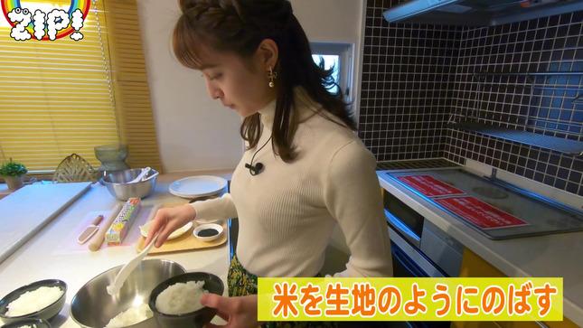 後呂有紗アナとクッキングデート「ごはんでおせんべい作ってみた」6