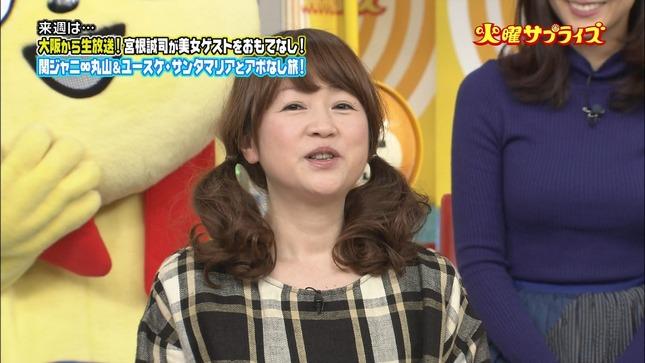 岩本乃蒼 火曜サプライズ NewsZero 7