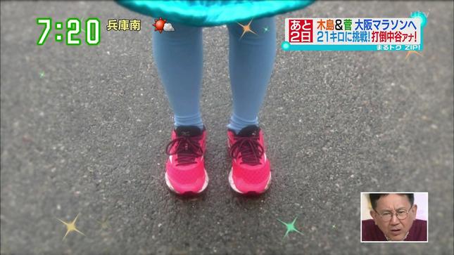 諸國沙代子 す・またん! 4