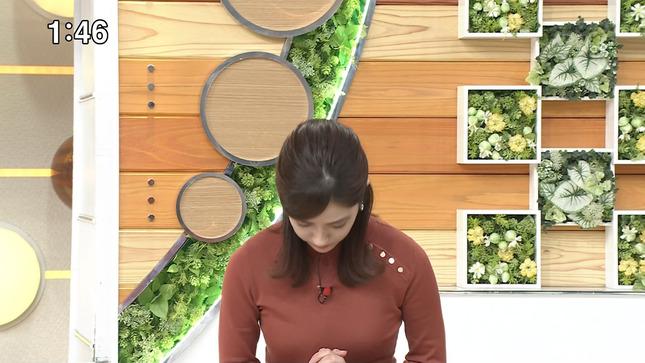 田村真子 TBSニュース ひるおび! 9