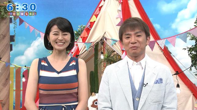 鈴木ちなみ 島津咲苗 デルサタ 3