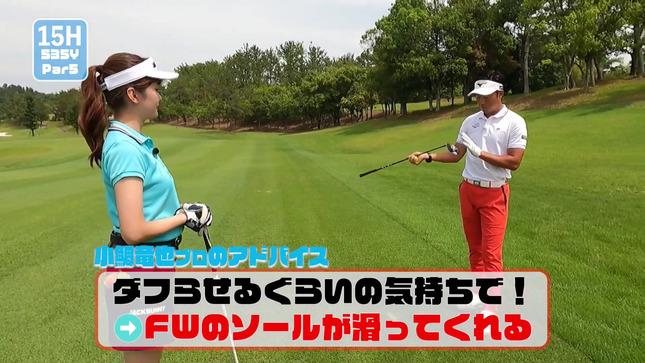 増田紗織 ABCスポーツチャンネル 8