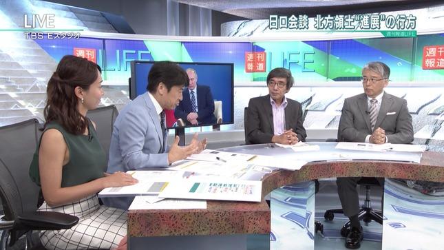 出水麻衣 週刊報道LIFE 時事放談 報道特集 3