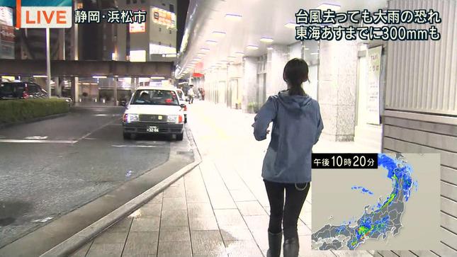 森川夕貴 サンデーステーション 報道ステーション 2