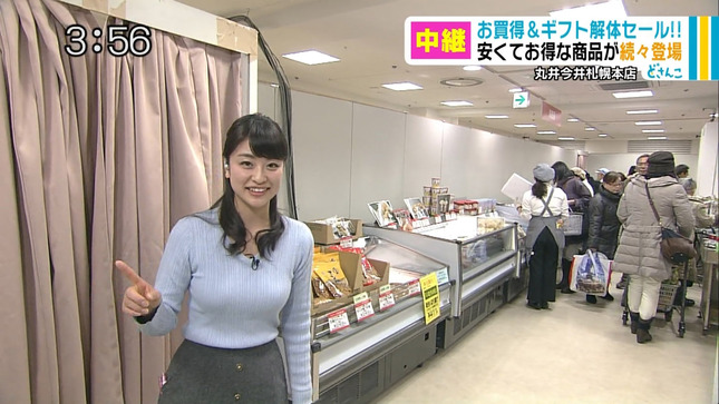 村雨美紀 どさんこワイド 3