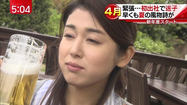 竹内由恵 スーパーJチャンネル 加藤真輝子 堂真理子 9