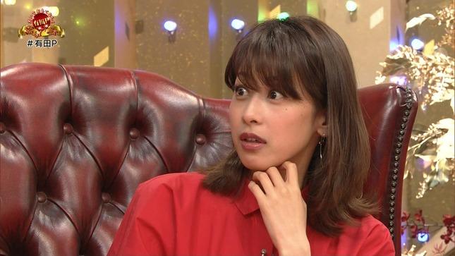加藤綾子 有田Pおもてなす 7