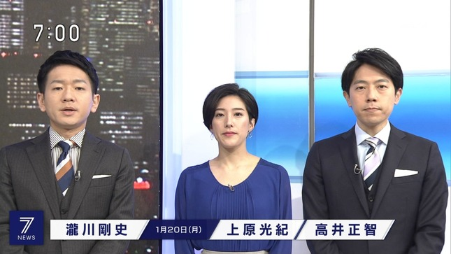 上原光紀 NHKニュース7 首都圏ニュース845 3