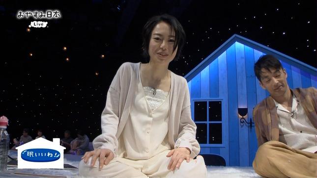 池田伸子 おやすみ日本 7