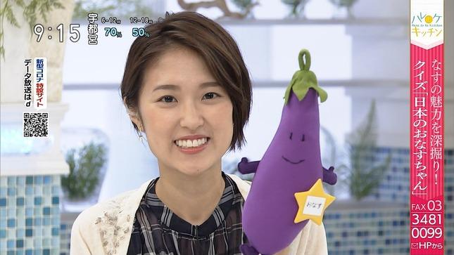 近江友里恵 あさイチ 9