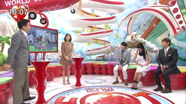 西尾由佳理 世界HOTジャーナル 05