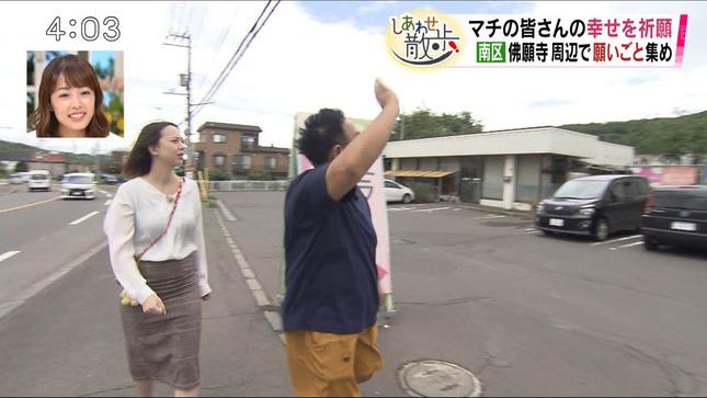 土屋まり イチオシ! 9