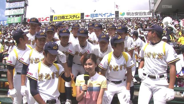津田理帆 ヒロド歩美 熱闘甲子園 10