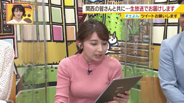 野嶋紗己子 土曜のよんチャンTV 3