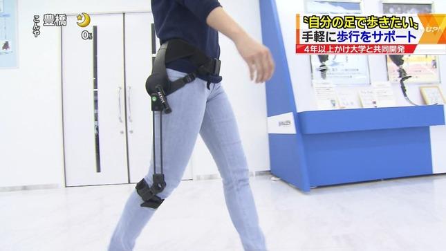 鈴木しおり UP! 5