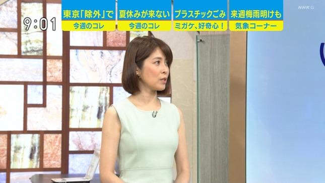 鎌倉千秋 週刊まるわかりニュース 5