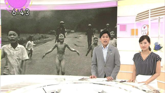 小郷知子 うたコン おはよう日本 12