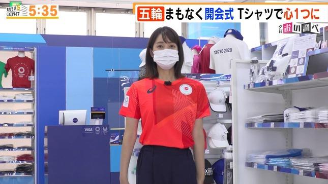 小野彩香 ももち浜S特報ライブ 3