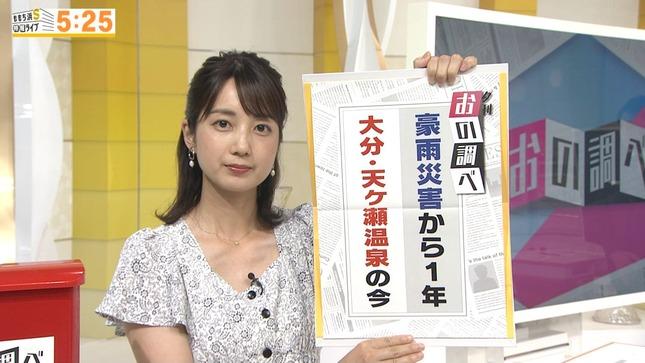 小野彩香 ももち浜S特報ライブ 8