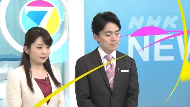橋本奈穂子 NHKニュース7 うたコン 14