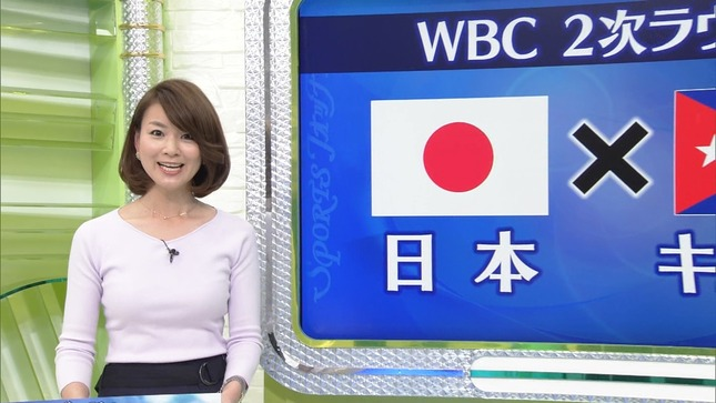 秋元玲奈 SPORTSウォッチャー スノボ世界選手権 4