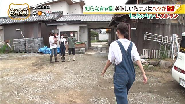 玉巻映美 よんチャンTV 2
