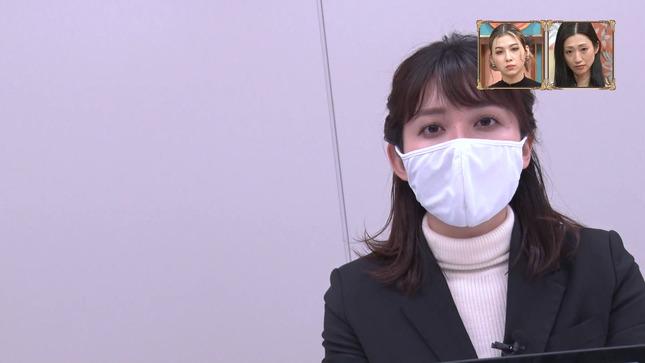 山本里菜 サンデー・ジャポン 2