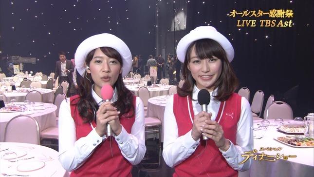 枡田絵理奈 吉田明世 オールスター感謝祭2014秋 06