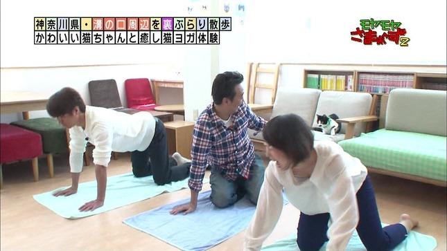 狩野恵里 モヤモヤさまぁ~ず2 18