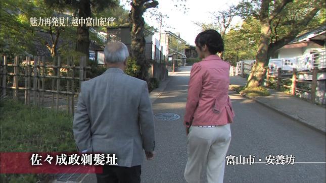 福田佳緒理 魅力再発見!越中富山紀行 3