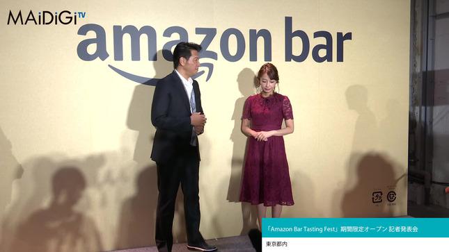 宇垣美里 「Amazon Bar Tasting Fest」記者発表会 16