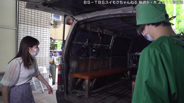 山本里菜 スイモクチャンネル 12