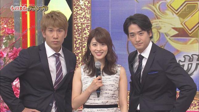 郡司恭子 Oha!4 ものまねグランプリ~ザ・トーナメント 1