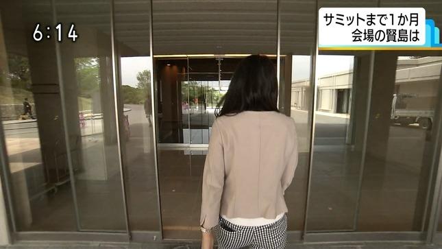 福永美春 ほっとイブニング 4