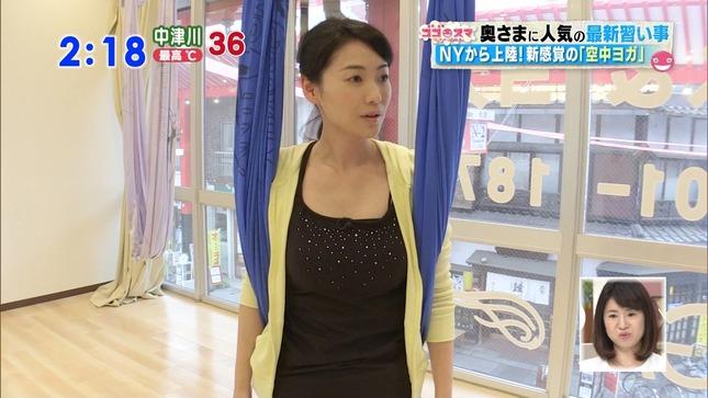 古川枝里子 ゴゴスマ 06