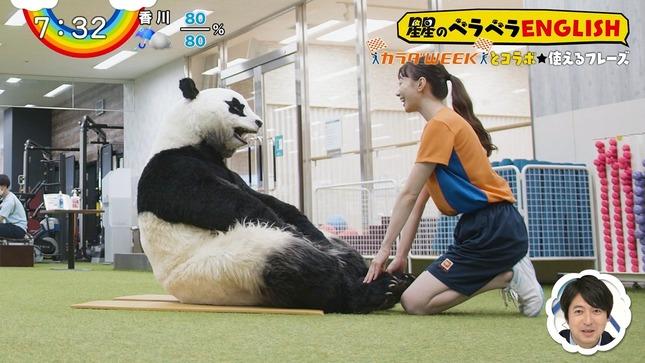 石川みなみ ZIP! 9