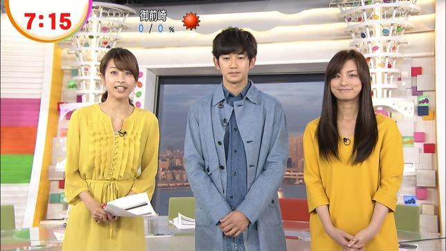 加藤綾子 めざましテレビ 15