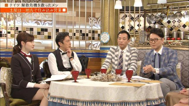 宇賀神メグ はやドキ! 人生最高レストラン JNNニュース 3