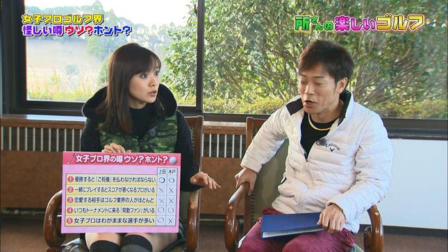 繁田美貴 所さんの楽しいゴルフ 19