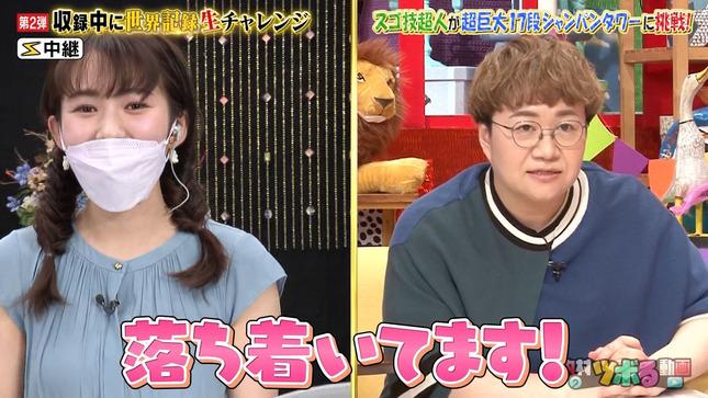 冨田有紀 7スタライブ 内村のツボる動画 WBS 8