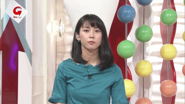 杉野真実 NewsZero 3