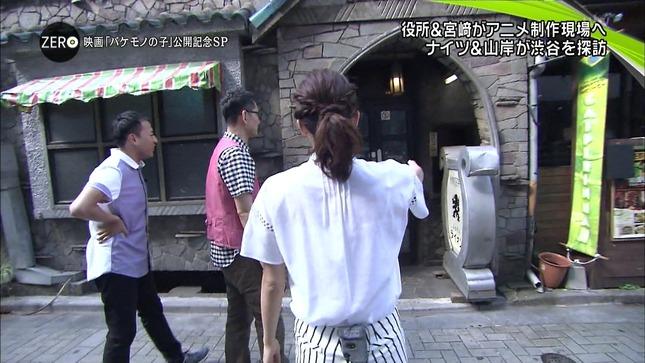 山岸舞彩 NewsZero 25
