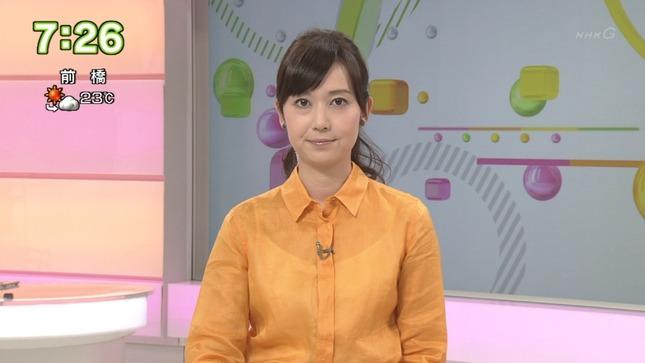 上條倫子 おはよう日本 13
