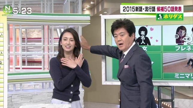小林悠 Nスタ 06