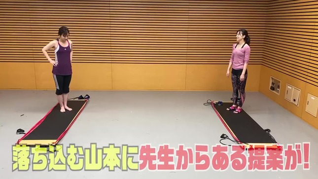 山本雪乃アナvs三谷紬アナ 禁断ダイエット対決!! 1